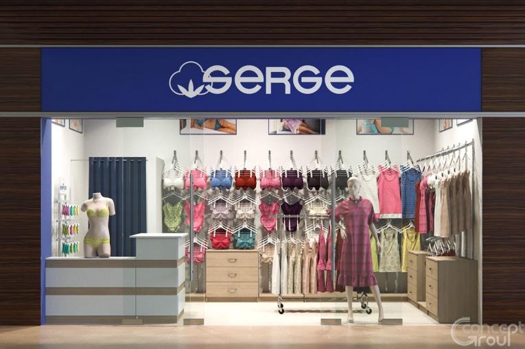 магазины женского белья серж